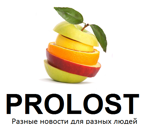 Prolost
